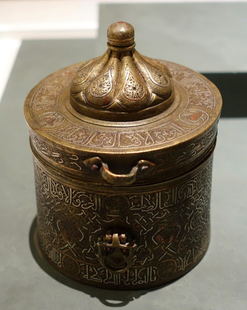 antique Iranien inkwell