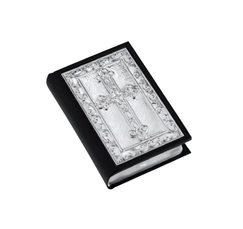 solid silver christening bible