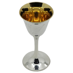 Silver  Plated Sherry Glassc.1950